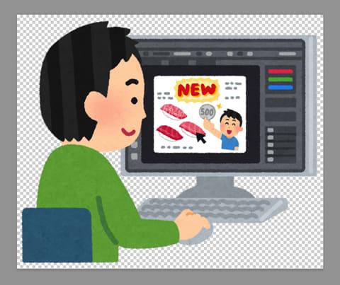 デザイナーの画像