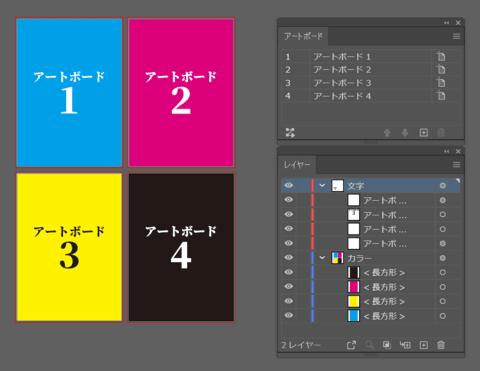 20200323-Illustrator-2020-File-Format-02.png