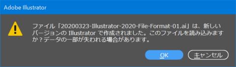 20200323-Illustrator-2020-File-Format-04.png