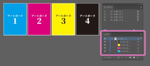20200323-Illustrator-2020-File-Format-06.png