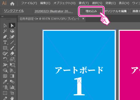 20200323-Illustrator-2020-File-Format-10.png