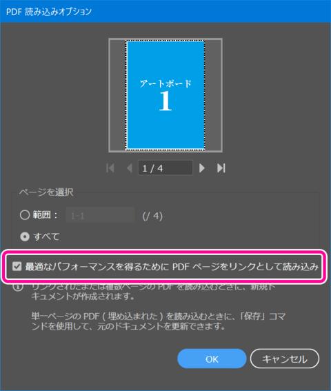 20200323-Illustrator-2020-File-Format-12.png