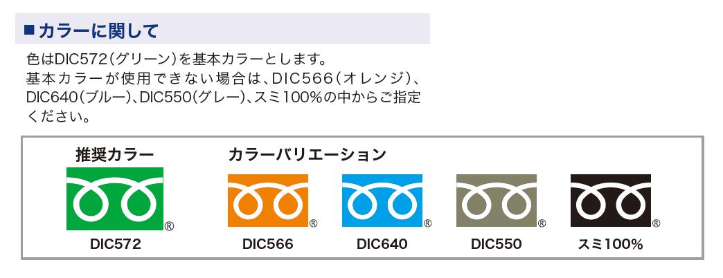 0800 フリー ダイヤル