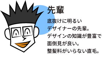 20180827-design-no-iroha-02-02.png