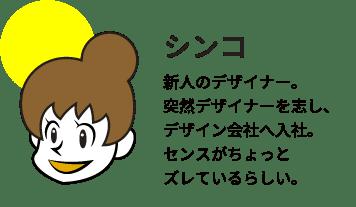 20180827-design-no-iroha-02-03.png