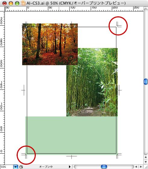 Illustrator CS3でPDF/X-1a保存(3)