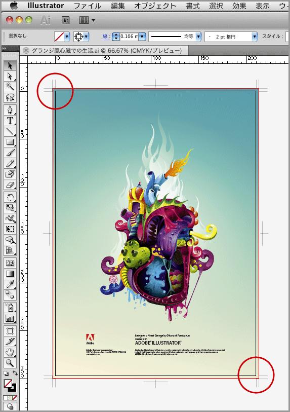 Illustrator CS5でPDF/X-4保存(3)