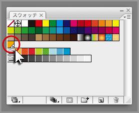 PDF書き出しするとカラーが変わる(2)