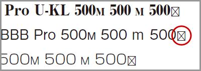 InDesignの「m」文字化け(9)