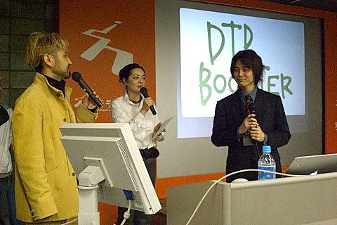 DTP Booster(3)