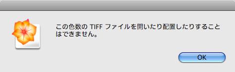 16bitチャンネルの画像(1)