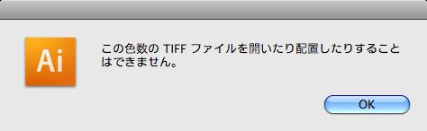 16bitチャンネルの画像(2)