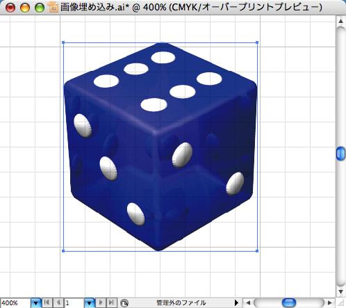 IllustratorのPhotoshop読み込みオプション(10)