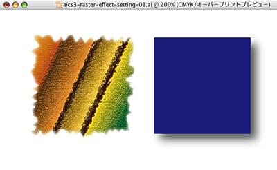 Illustrator CS3ラスタライズ効果設定(5)