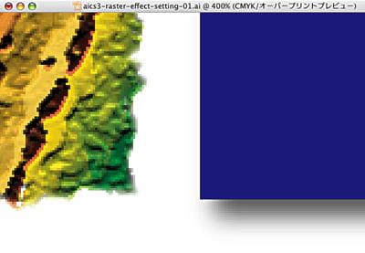Illustrator CS3ラスタライズ効果設定(7)