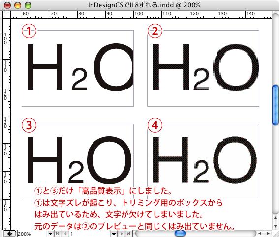 indesign pdf 文字欠け