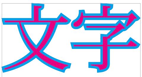 InDesign CS2でも縁文字を角丸にしたい!-1