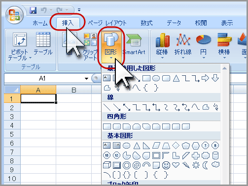 Excel 2007で図形を揃える(2)