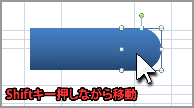 Excel 2007で図形を揃える(15)