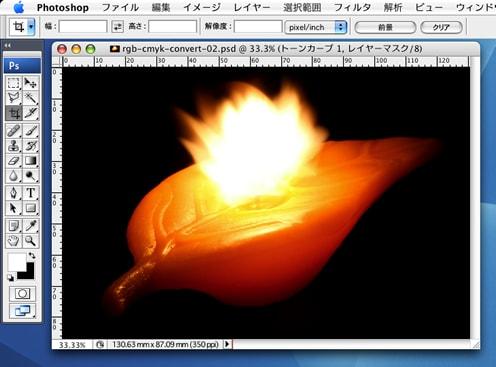 RGBからCMYKへのカラー変換:GCRで墨版生成最大とJapan Color 2001 Coated(2)