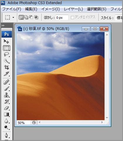 Photoshop CS4みたいな拡大時の線をCS2やCS3などでも入れる(5)