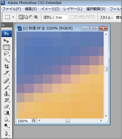 Photoshop CS4みたいな拡大時の線をCS2やCS3などでも入れる(6)