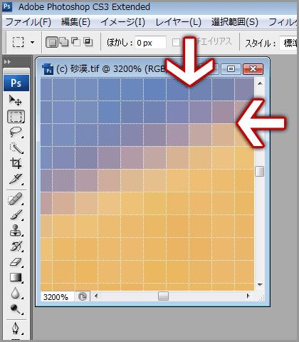 Photoshop CS4みたいな拡大時の線をCS2やCS3などでも入れる(13)