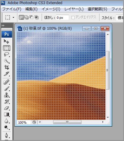 Photoshop CS4みたいな拡大時の線をCS2やCS3などでも入れる(14)