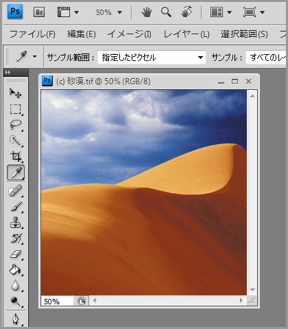 Photoshop CS4みたいな拡大時の線をCS2やCS3などでも入れる(1)