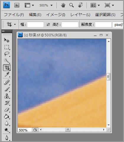 Photoshop CS4みたいな拡大時の線をCS2やCS3などでも入れる(2)