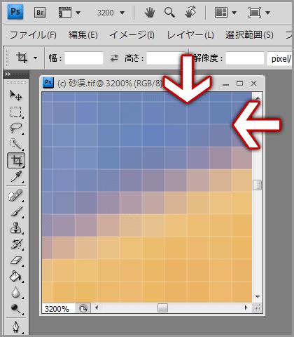 Photoshop CS4みたいな拡大時の線をCS2やCS3などでも入れる(4)