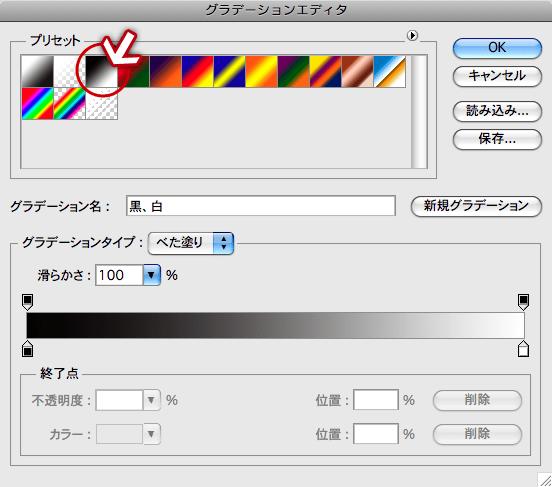 Photoshopでスクリーントーン風グラデーション(4)