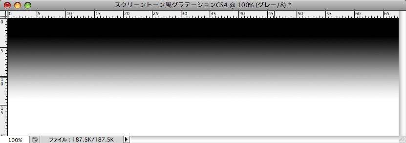 Photoshopでスクリーントーン風グラデーション(6)