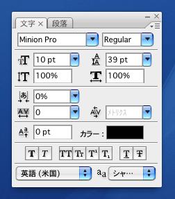 斜体:Minion Pro(1)