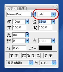斜体:Minion Pro(2)