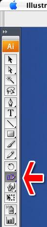 斜体:シアー:Illustrator CS3(1)