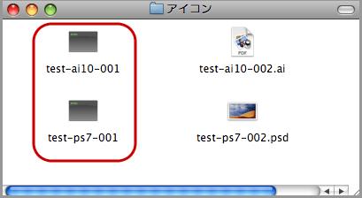 SMB側から同じファイルを見た状態