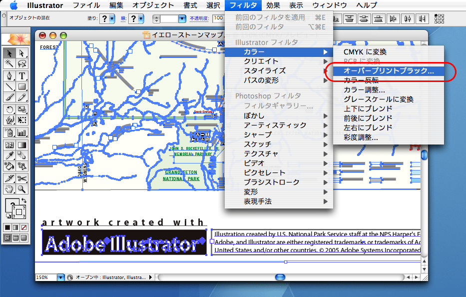 Illustrator CS2のオーバープリントブラック(1)