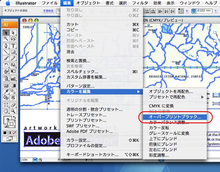 Illustrator CS3のオーバープリントブラック(1)