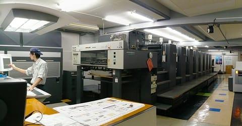 Heidelberg SpeedMaster 102-8-P