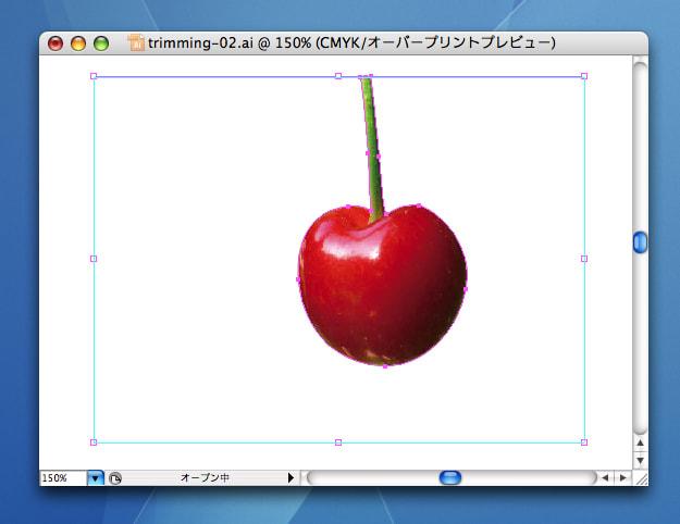 Illustratorでの切り抜き(3)
