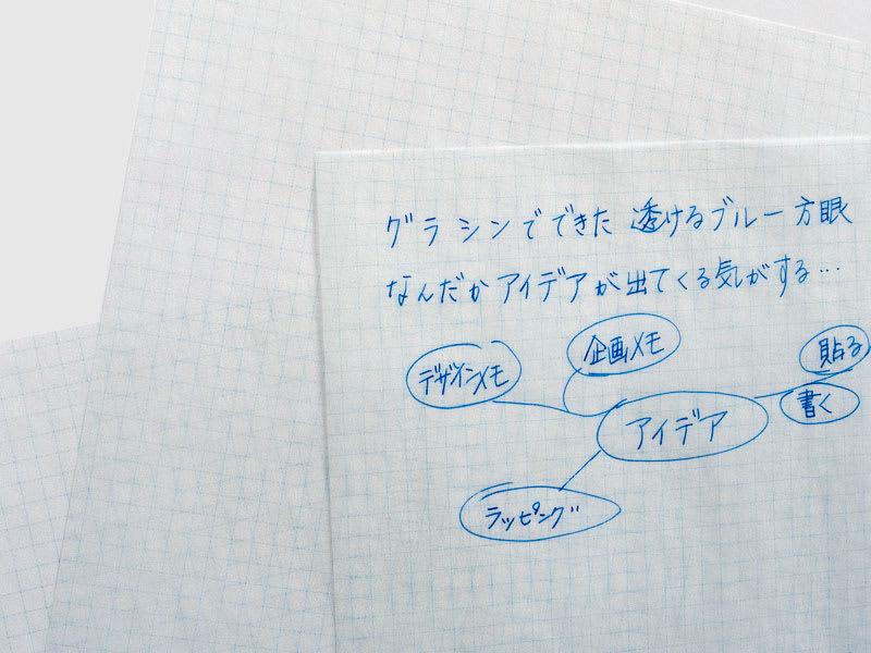 グラシン方眼紙柄をプロジェクトペーパー風に使う