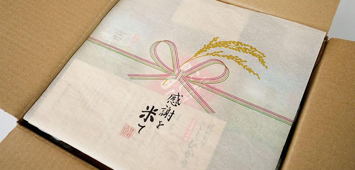 tカラペ印刷事例 コシヒカリ / 掛け紙(吉田印刷所)