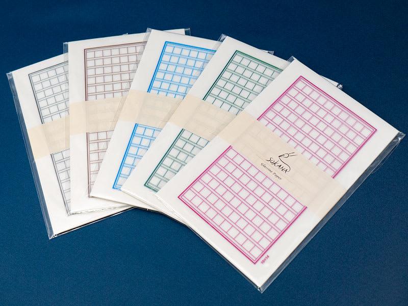 グラシンミニ原稿用紙 5つのカラー