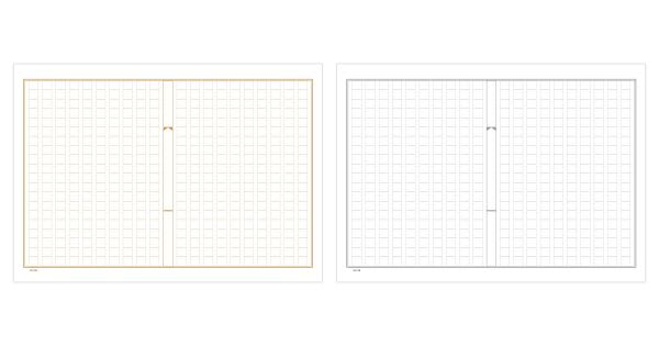グラシンペーパー 原稿用紙柄 A4サイズ