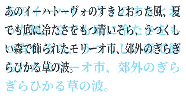 長体(文字) の意味・解説