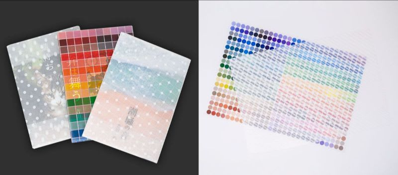 薄紙小ロット印刷サービス 印刷例