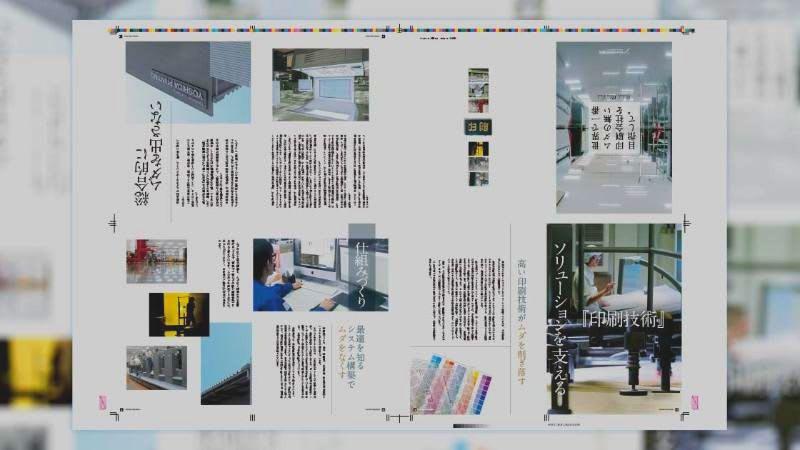 カタログ印刷の見積もりの 「印刷費用」で気を付けるべき点とは?