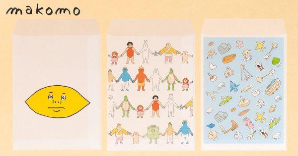 makomo デザイングラシン封筒