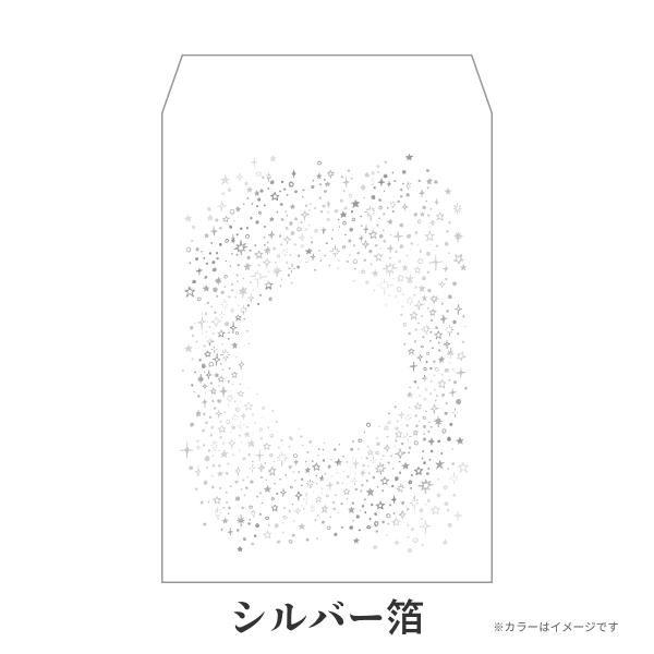 グラシン封筒キラキラ箔押しセット シルバー箔